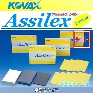 ■アシレックス レモン K-800 85mm×130mm 100枚 p-nsdpaint