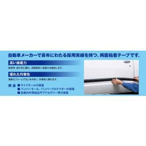ハイタック両面テープ 9708 0.8mm厚 5mm幅 10M 2巻入り p-nsdpaint 05
