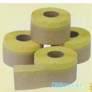 際貼りテープ イーチャン40 40mm幅×20M 1箱(8巻入り)|p-nsdpaint