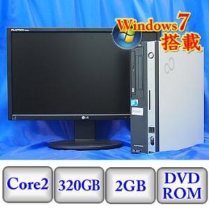 中古パソコン 液晶モニター20インチ前後付 富士通 ESPRIMO D530/A [FMVDE2A0L1] -Windows7 Professional 32bit Core2Duo メモリ2GB HD320GB DVD-ROM|p-pal
