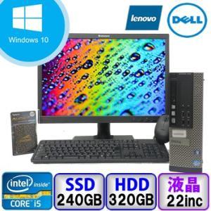 中古パソコン液晶モニター付 DELL OptiPlex 7010 D03S Windows 10 Pro 64bit Core i5 3.2GHz メモリ4GB SSD240GB HD320GB DVD 22inc B1908D013|p-pal