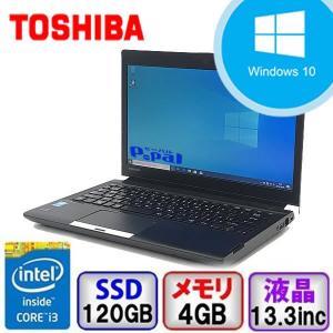 Aランク 東芝 dynabook R734/M  Windows 10 Pro 64bit Core i3 2.5GHz メモリ4GB 新品SSD120GB ドライブ なし 13.3インチ  Bluetooth 中古 ノート パソコン PC p-pal