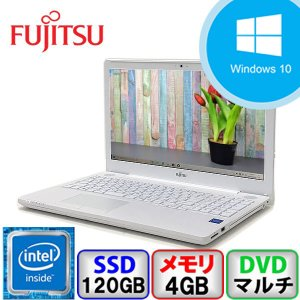 Sランク 富士通 LIFEBOOK AH42/C2 Windows 10 Home 64bit Celeron メモリ4GB SSD120GB DVDマルチ Webカメラ Bluetooth 中古 ノート パソコン PC|p-pal