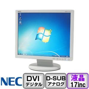 中古ディスプレイ NEC LCD172VXM 17インチ デジタル[DVI] アナログ[D-sub15] B1912M356 p-pal