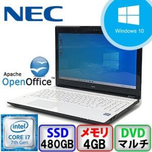 中古ノートパソコン NEC LAVIE NS600/G PC-NS600GAW Windows 10 Home 64bit Core i7 2.7GHz メモリ4GB SSD480GB DVDマルチ 15.6インチ B1912N025 p-pal