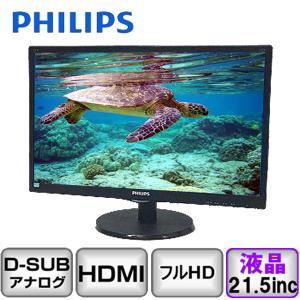 Bランク Philips 223V5LHSB/11 アナログ[D-sub15] HDMI 21.5インチ B2001M089 中古 液晶 ディスプレイ|p-pal