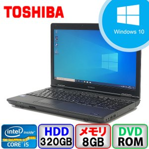Bランク 東芝 dynabook Satellite B552/H PB552HEB125A71 Win10 Core i5 メモリ8GB HD320GB DVD Office付 中古 ノート パソコン PC|p-pal