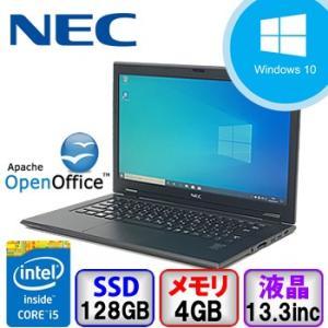 中古ノートパソコン NEC VersaPro VK22TG-L PC-VK22TGGDDRUL Windows 10 Pro 64bit Core i5 2.2GHz メモリ4GB SSD128GB ドライブ なし 13.3インチ B2002N088 p-pal
