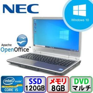 中古ノートパソコン NEC VersaPro VK27MD-G PC-VK27MDZNG Windows 10 Pro 64bit Core i5 2.7GHz メモリ8GB 新品SSD120GB DVDマルチ 15.6インチ B2003N010 p-pal