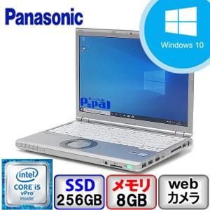 Bランク Panasonic Let's note CF-SZ5 Win10 Core i5 メモリ8GB SSD256GB Webカメラ Bluetooth Office付 中古 ノート パソコン PC p-pal