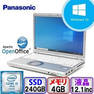 Bランク Panasonic Let's note CF-SZ5 Win10 Core i5 メモリ4GB SSD240GB Webカメラ Bluetooth Office付 マウス付 中古 ノート パソコン PC|p-pal
