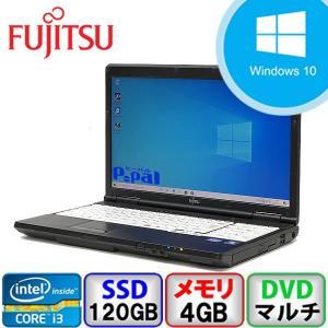 Bランク 富士通 LIFEBOOK A561/DW FMVYN3X21 Win10 Home Core i3 メモリ4GB SSD120GB DVD Office付 中古 ノート パソコン PC|p-pal