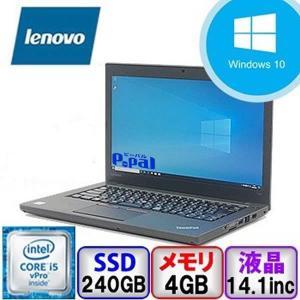 Bランク Lenovo ThinkPad T460 Windows 10 Pro 64bit Core i5 メモリ4GB 新品SSD240GB 14.1インチ Webカメラ Bluetooth 中古 ノート パソコン PC p-pal