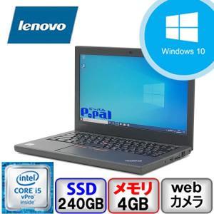 中古ノートパソコン Webカメラ Bluetooth Lenovo ThinkPad X260 Windows 10 Pro 64bit Core i5 2.4GHz メモリ4GB 新品SSD240GB B2004N103|p-pal
