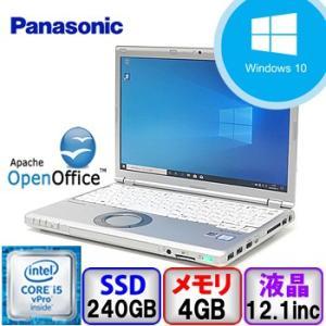 Bランク Panasonic Let's note CF-SZ5 Win10 Core i5 メモリ4GB SSD240GB Webカメラ Bluetooth Office付 中古 ノート パソコン PC p-pal