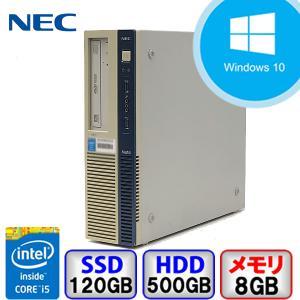 Bランク NEC Mate MK32MB-H Win10 Pro 64bit Core i5 メモリ8GB SSD120GB HD500GB DVD Office付 中古 デスクトップ パソコン PC|p-pal