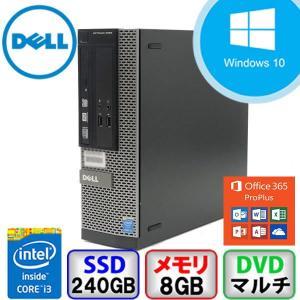 大特価キャンペーン Aランク DELL OptiPlex 3020 D08S Win10 Core i3 メモリ8GB SSD240GB DVD Office365付 中古 デスクトップ パソコン PC|p-pal