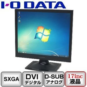 Cランク I/O DATA LCD-AD172SEB アナログ[D-sub15] デジタル[DVI] 17インチ B0411M093 中古 液晶 ディスプレイ p-pal