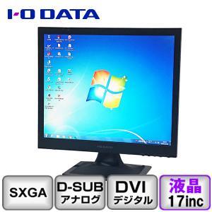 Aランク I/O DATA LCD-AD173SESB アナログ[D-sub15] デジタル[DVI] 17インチ B2006M048 中古 液晶 ディスプレイ p-pal