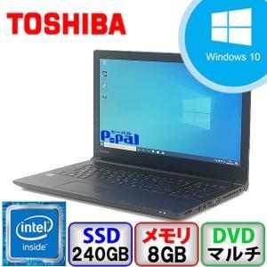 東芝 dynabook Satellite B35/R Win10 Celeron メモリ8GB SSD240GB DVD Bluetooth B2006N036 中古ノートパソコン|p-pal