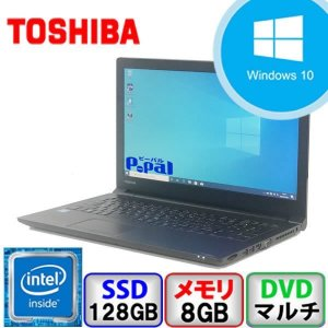 Bランク 東芝 dynabook Satellite B35/R Win10 Celeron メモリ8GB SSD128GB DVD Bluetooth office付 中古 ノート パソコン PC|p-pal