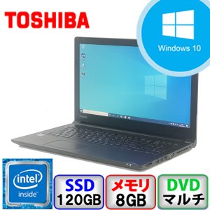 Aランク 東芝 dynabook Satellite B35/R Win10 Celeron メモリ8GB SSD120GB DVD Bluetooth office付 中古 ノート パソコン PC|p-pal