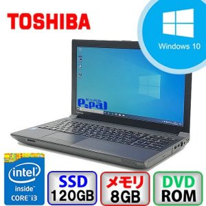 Bランク 東芝 dynabook B554/U Win10 Core i3 メモリ8GB SSD120GB DVD Bluetooth office付 B2006N057 中古 ノート パソコン PC|p-pal