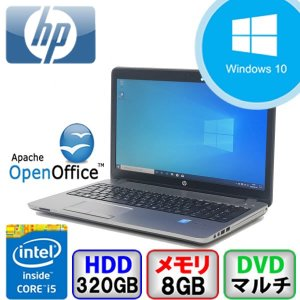 HP ProBook 450 G1 Win10 Core i5 メモリ8GB HD320GB DVD Webカメラ Bluetooth B2006N067 中古ノートパソコン|p-pal