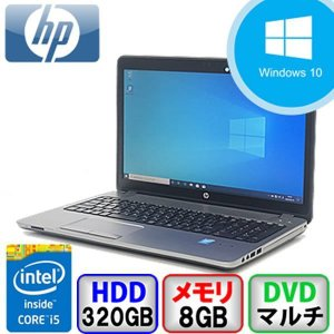 HP ProBook 450 G1 Win10 Core i5 メモリ8GB HD320GB DVD Webカメラ Bluetooth B2006N072 中古ノートパソコン|p-pal