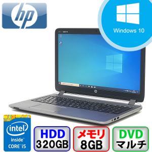 HP ProBook 450 G2 Win10 Core i5 メモリ8GB HD320GB DVD Webカメラ Bluetooth Office付 中古ノートパソコン|p-pal