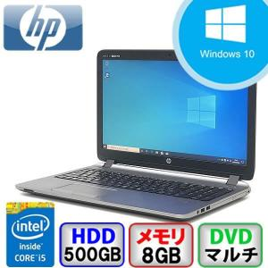 Cランク HP ProBook 450 G2 Win10 Core i5 メモリ8GB HD500GB DVD Webカメラ Bluetooth Office付 中古 ノート パソコン PC|p-pal