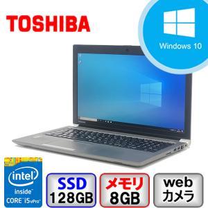 東芝 dynabook R654/M Win10 Core i5 メモリ8GB SSD128GB Webカメラ Bluetooth Office付 中古ノートパソコン|p-pal