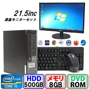 Aランク DELL OptiPlex 7010 D01U Win10 Core i5 メモリ8GB HD500GB DVD Office付 便利ソフト付 中古 デスクトップ パソコン PC|p-pal