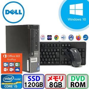 大特価キャンペーン Aランク DELL OptiPlex 7010 D01U Win10 Core i5 メモリ8GB SSD120GB DVD Office365・便利ソフト付 中古 デスクトップ パソコン PC|p-pal