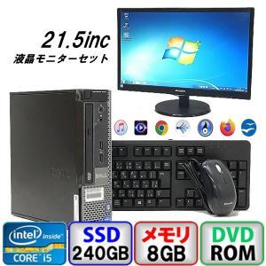 Aランク DELL OptiPlex 7010 D01U Win10 Core i5 メモリ8GB SSD240GB DVD Office付・便利ソフト付 中古 デスクトップ パソコン PC|p-pal