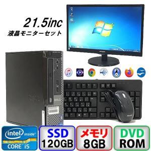 Aランク DELL OptiPlex 7010 D01U Win10 Core i5 メモリ8GB SSD120GB DVD Office・便利ソフト付 中古 デスクトップ パソコン PC|p-pal