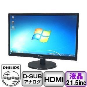 Cランク Philips 223V5LHSB/11 1920x1080 アナログ[D-sub15] HDMI 21.5インチ 中古 液晶 ディスプレイ|p-pal