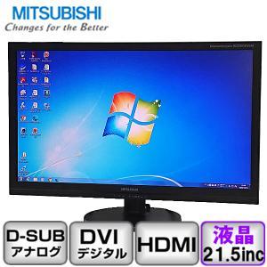 Bランク 三菱 Diamondcrysta RDT223WLM 1920x1080 アナログ[D-sub15] デジタル[DVI] HDMI 21.5インチ ノングレア 中古 液晶 ディスプレイ|p-pal