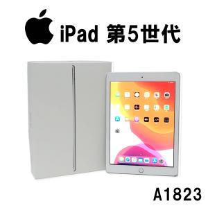 Aランク iPad 第5世代 Wi-Fi+Cellular au版 128GB A1823 MP272J/A 9.7インチ シルバー アクティベーション解除済 中古 タブレット Apple|p-pal