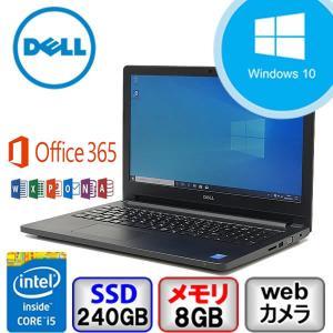 Aランク DELL Latitude 3560 Win10 Core i5 メモリ8GB SSD240GB Webカメラ Bluetooth Office365付 無線マウス付 中古 ノート パソコン PC p-pal