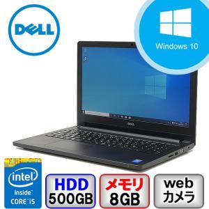 Aランク DELL Latitude 3560 Win10 Core i5 メモリ8GB HD500GB Webカメラ Bluetooth Office付 中古 ノート パソコン PC p-pal