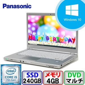 Bランク Panasonic Let's Note CF-LX6 Win10 Pro 64bit Core i5 メモリ4GB SSD240GB DVD Webカメラ Bluetooth Office付き 中古 ノート パソコン PC|p-pal