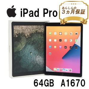 Bランク  iPad Pro 第2世代 Wi-Fiモデル A1670 64GB 12.9インチ スペースグレイ アクティベーション解除済 中古 タブレット Apple|p-pal