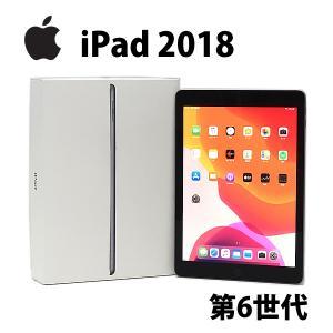 Bランク iPad 2018年  第6世代 Wi-Fiモデル A1893 MR7F2J/A 32GB 9.7インチ スペースグレイ 中古 タブレット Apple|p-pal