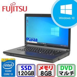 Bランク 富士通 LIFEBOOK A574/H FMVA05005 Win10 Pro 64bit Core i3 2.4GHz メモリ8GB SSD120GB DVD 15.6インチ Office付 中古 ノート パソコン PC|p-pal