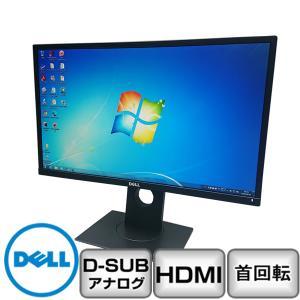 Bランク DELL P2317H 1920x1080 アナログ[D-sub15] HDMI 23インチ フレームレス B2009M014 中古 液晶 ディスプレイ|p-pal