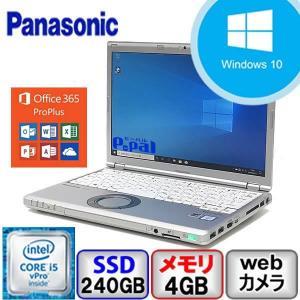パソコン Panasonic Let's note CF-SZ5 Win10 Core i5 メモリ4GB SSD240GB Webカメラ Bluetooth 中古 ノート PC|p-pal