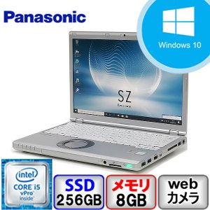 Bランク Panasonic Let's Note CF-SZ5 Win10 Pro 64bit Core i5 メモリ8GB SSD256GB Webカメラ Bluetooth Office付 中古 ノート パソコン PC|p-pal