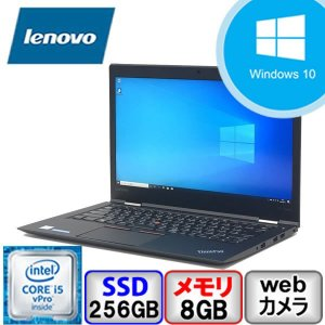 Bランク Lenovo ThinkPad X1 Carbon 4th Win10 Core i5 メモリ8GB SSD256GB Webカメラ Bluetooth Office付 中古 ノート パソコン PC|p-pal