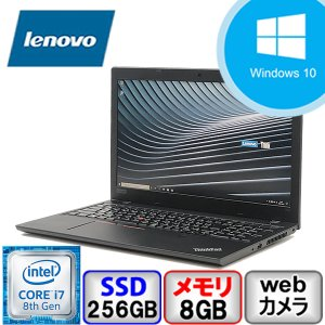 Bランク Lenovo ThinkPad L580 20LXS04900 Win10 Pro 64bit Core i7 メモリ8GB SSD256GB Webカメラ Bluetooth Office付 中古 ノート パソコン PC|p-pal